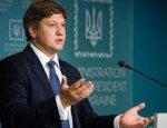 Украина рассчитывает получить в этом году транш от ЕС на 600 миллионов евро