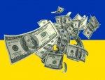Европейские аудиторы признали помощь Украине деньгами на ветер