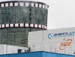 Игры с «Энергоатомом» толкают Киев в бездну