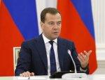 Медведев призвал развивать онлайн-образование