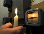 Гасите свет: Украина не проживет без российского электричества