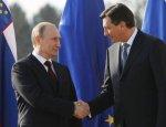 Путин в Словении: какие плоды сулит России давнее партнерство?