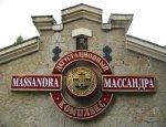 Крымские вина не хуже французских: «Массандру» продают за тысячи долларов