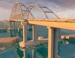 Крымская дорога делает бессмысленным Керченский мост?