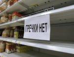 Почему гречка стоит больше 50 гривен за килограмм?