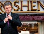 Почему Порошенко прикидывается ветошью, когда речь заходит про липецкий «Рошен»