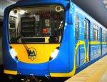 Киевское метро на грани краха: новые вагоны уже не спасут