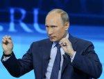 Путин: Греция - важнейший энергетический партнер России в ЕС