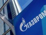 Киев требует от «Газпрома» $14,23 миллиарда