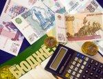 В России снизился прожиточный минимум