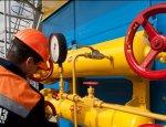 Отключим газ! — в ЕС пригрозили лишить Украину статуса страны-транзитера