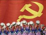 Китайский социализм как пощечина нашему капитализму