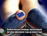 Прибалтийские рекорды: миллионный литовец эмигрирует еще до нового года
