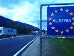 Русские курорты заинтересовали Австрию: в Вене откроется турбюро РФ