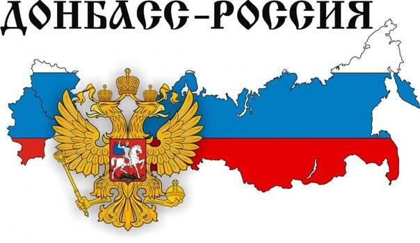 Про Украину и пессимистов