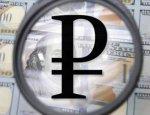 «Где деньги, Зин?» — обзор экономически важных событий недели