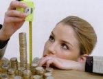 Реформы по-европейски: Минсоц увеличило размер зарплаты «на бумаге»