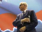 Александр Шохин: Прогноз по ВВП неутешителен