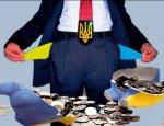 Россия увидит деньги, когда Украина развалится