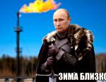 Украина готовится заморозить саму себя