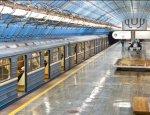 Французы и турки будут строить метро в Днепре
