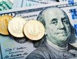 Рубль и доллар приготовили новогодние сюрпризы