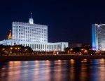 Правительство РФ зарезервировало деньги под индексацию пенсий в 2017 году.