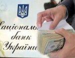 НБУ решил накинуть на шею украинцам кредитную петлю