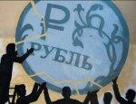 NoonPost: Россия нашла ответ на санкции