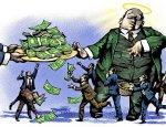 Финансовое неравенство тянет на дно американскую экономику