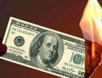 Вранье! Россия не покупает гособлигации США