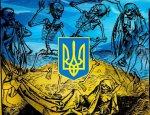 Кто гробовщик Украины? Всего несколько цифр