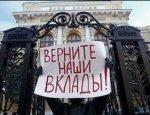 Украина продает 17 банков-банкротов