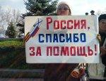 Крым «до» и «после». Вся правда об экономике полуострова