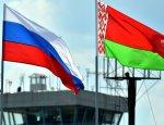 Россия и Белоруссия продолжают интеграцию в энергетической сфере