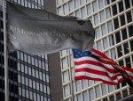 Вероятность рецессии в США достигла максимума
