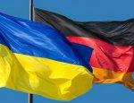 Германия крадет у Украины молодых предпринимателей