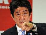 Саммит G7 начался пугающе: Япония пророчит новый экономический кризис