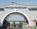 Компании начали борьбу за покупку логистического центра «Уралвагонзавода»