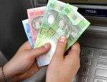 Когда украинцы смогут снова доверять банкам
