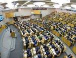 Экономический баланс от Единой России: ещё 740 млрд с социалки на оборонку