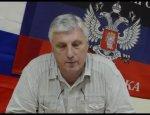 Манекин о повышении пенсий в ДНР: Рост экономики Донбасса не за горами