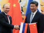 Россия – Китай: сближение продолжается