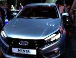 Новинка от «АвтоВАЗа»: электрокар Lada Vesta