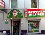 Противостояние Россельхознадзора и Минска – нужна ли победа кого-либо?