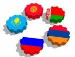 Формальное сотрудничество в рамках ЕАЭС