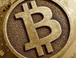 Россия планирует создать собственную криптовалюту