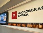 Валютные и фондовые индикаторы России установили исторический максимум