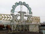 25 лет «зрады»: независимость, или Крах украинского машиностроения