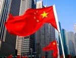 Китайский бизнес заинтересовался проектами в России